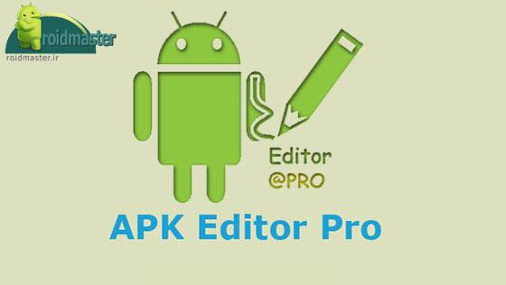 دانلود APK Editor Pro v1.3.13 برنامه ویرایش فایل های apk برای اندروید