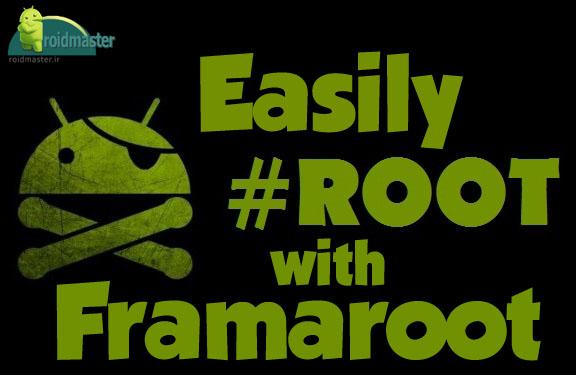 دانلود Framaroot v1.9.3 برنامه روت توسط گوشی اندروید با یک کلیک
