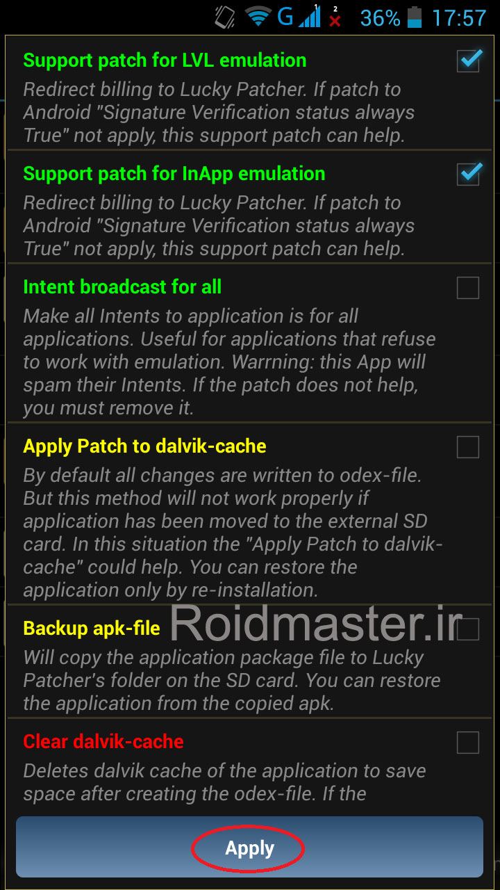 دانلود نسخه جدید بازی 1.2.9 aa اندروید+ اموزش تصویری هک بازی aa
