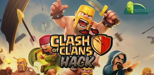 ویژگی نسخه -- شده کلش اف کلنز clash of clans hack 1