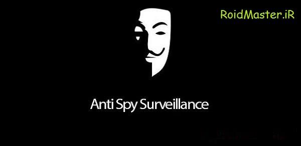 دانلود Anti Spy Surveillance برنامه ضد جاسوسی اندروید
