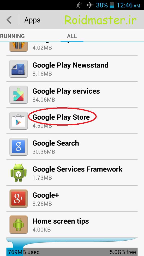 اموزش تصویری دانلود از گوگل پلی استور و دور زدن تحریم
