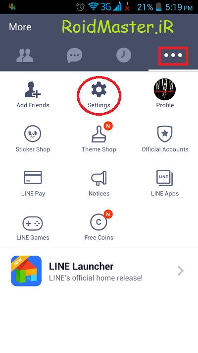 اموزش تصویری حذف کامل اکانت لاین از روی گوشی اندروید