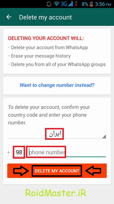 اموزش تصویری حذف کامل اکانت واتس اپ از روی گوشی اندروید