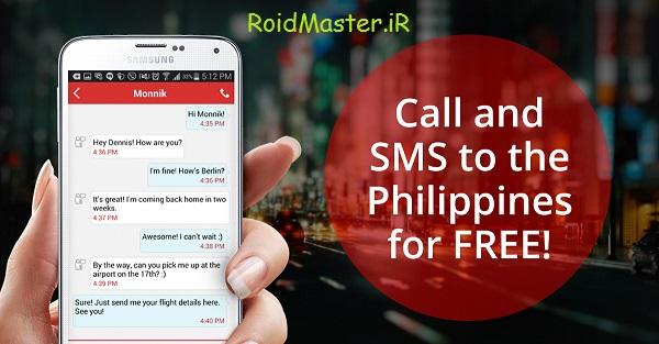 دانلود Talk2 PH برنامه ساخت شماره مجازی کشور فیلیپین برای اندروید