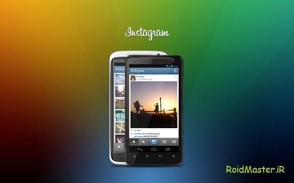 دانلود Instagram نسخه جدید اینستاگرام اندروید+مود OGInsta+