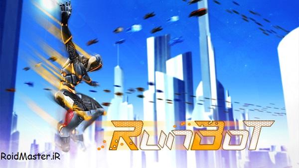 دانلود نسخه جدید بازی RunBot برای اندروید+نسخه مود شده و بینهایت