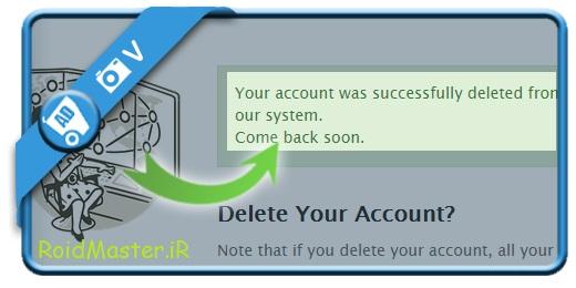 اموزش تصویری حذف اکانت تلگرام از روی گوشی اندروید