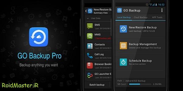 دانلود GO Backup PRO برنامه پشتیبان گیری و بازیابی اطلاعات اندروید
