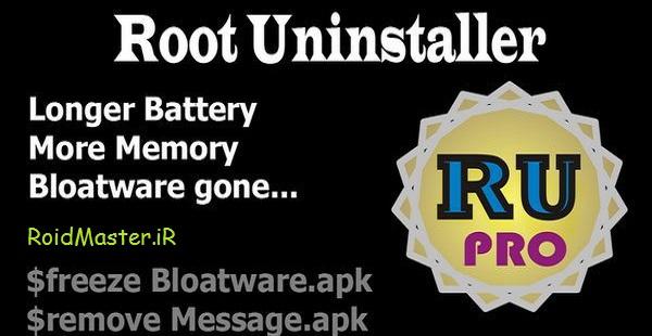 دانلود Root Uninstaller Pro حذف نرم افزار های غیر قابل حذف در اندروید