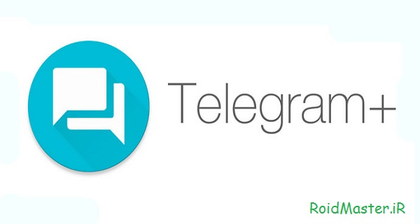 دانلود Telegram Plus نسخه جدید تلگرام پلاس اندروید+تم ها