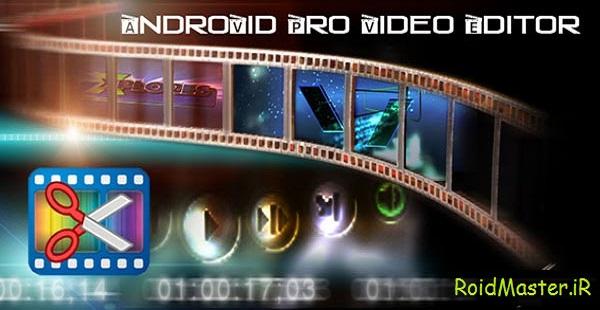 دانلود AndroVid Pro Video Editor برنامه ویرایش فیلم اندروید