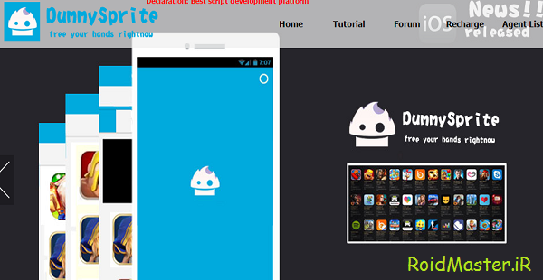 دانلود DummySprite ربات کلش اف کلنز مخصوص گوشی اندروید+اموزش استفاده رایگان