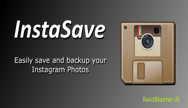 دانلود InstaSave Pro برنامه ذخیره تصاویر و فیلم های اینستاگرام