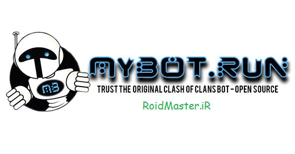 دانلود رایگان نسخه مود شده مای بات MyBot Mod