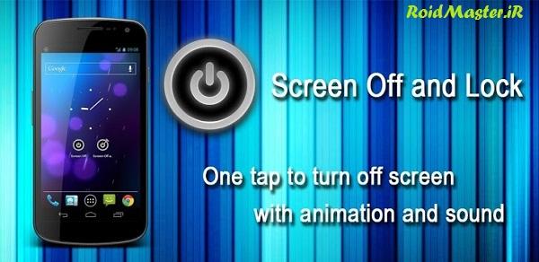 دانلود Screen Off and Lock Donate برنامه قفل و خاموش کردن گوشی بدون زدن دکمه پاور