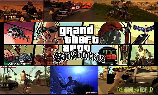 دانلود GTA San Andreas بازی جی تی ای سان ادریاس برای اندروید