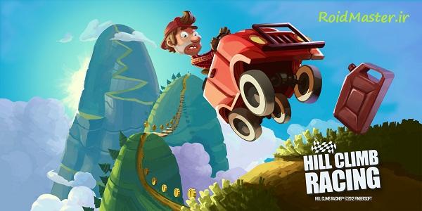 دانلود Hill Climb Racing بازی مسابقات صعود تپه اندروید+مود