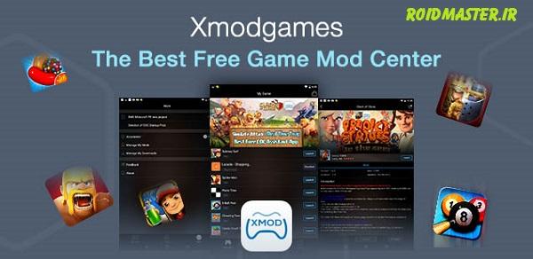 دانلود Xmodgames برنامه هک و تقلب در بازی های آنلاین و آفلاین اندروید