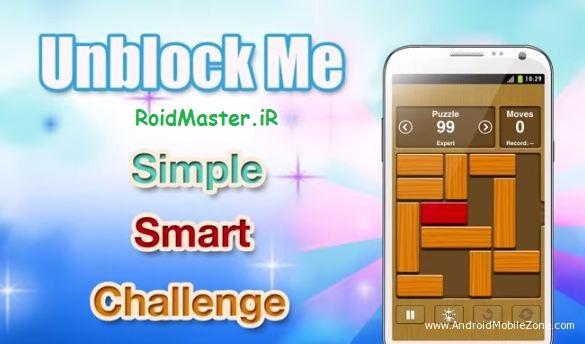 دانلود Unblock Me بازی فکری من را آزاد کن + مود
