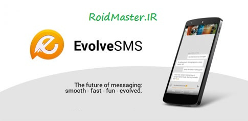 دانلود EvolveSMS 4.2.0 برنامه مدیریت اس ام اس اندروید