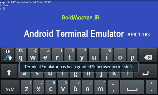 آموزش کار با terminal emulator برای اندروید