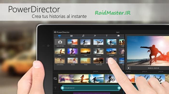 دانلود CyberLink PowerDirector Video Editor برنامه ویرایش و ساخت ویدئو اندروید