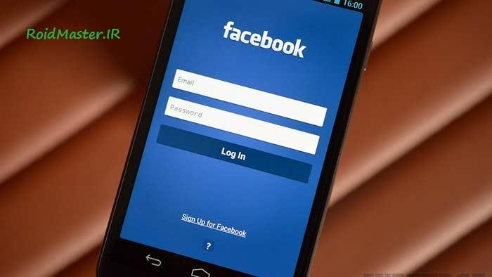 دانلود Facebook 67.0.0.0.138 برنامه فیس بوک اندروید