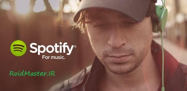 دانلود Spotify Music 4.8.0.978 Mega Mod برنامه اسپاتیفای موزیک اندروید