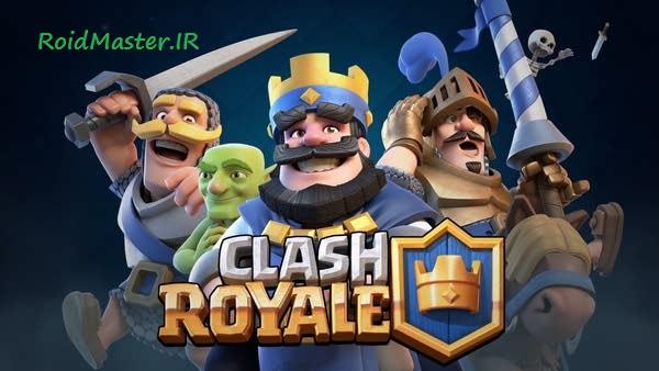 دانلود Clash Royale 1.2.3 بازی کلش رویال اندروید