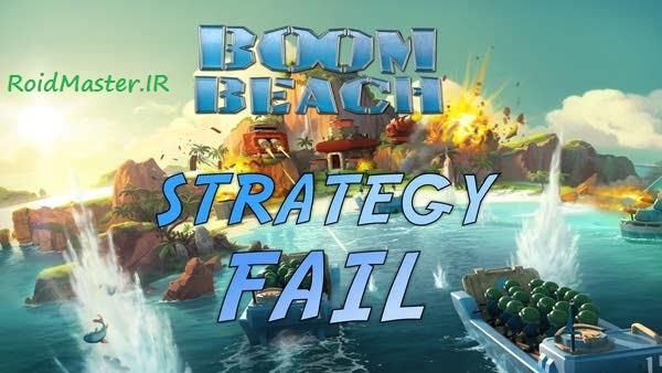 دانلود Boom Beach 24.208 بازی بوم بیچ اندروید