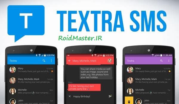دانلود Textra SMS 3.16 Pro – Donated برنامه مدیریت اس ام اس