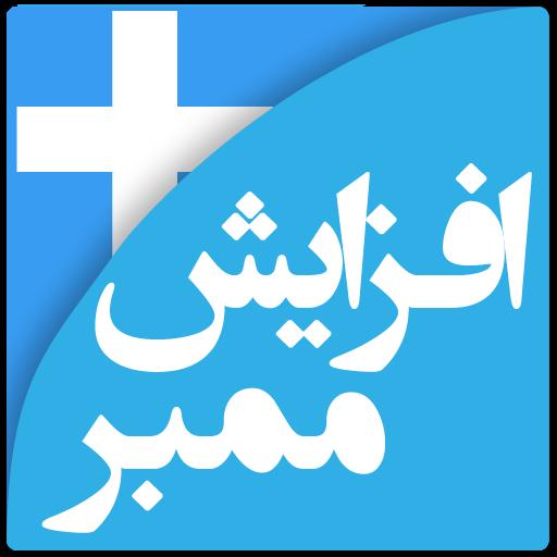 آموزش ساخت تی دیتا و ممبر فیک تلگرام + تی دیتا سالم