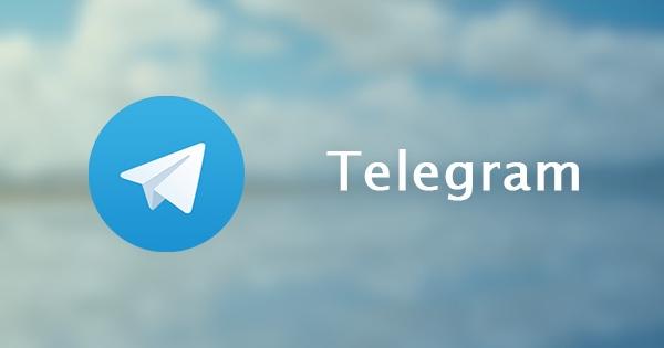 تبلیغ رایگان کانال و گروه تلگرام و افزایش ممبر