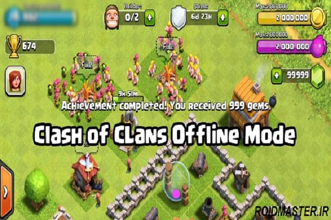 کلش بدون اینترنت رومی دانلود نسخه آفلاین کلش آف کلنز Clash Of Clans Offline ...