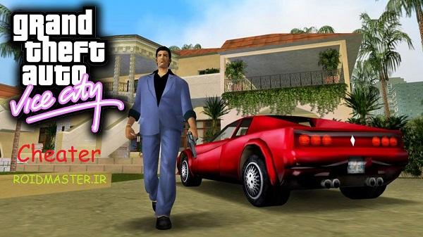 دانلود JCheater: Vice City Edition 1.7 برنامه تقلب در بازی GTA 4 اندروید