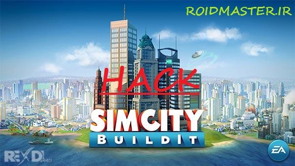 دانلود نسخه هک شده بازی SimCity BuildIt با پول بینهایت