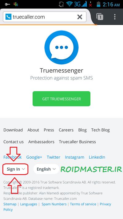 دانلود رایگان برنامه نشان دهنده مشخصات فرد تماس گیرنده + آموزش