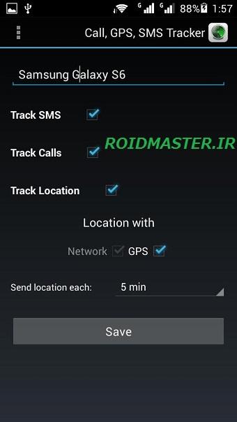 دانلود رایگان برنامه ردیابی و کنترل پیام ها و تماس های گوشی دیگران