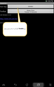 آموزش هک رایگان تمام بازی های اندرویدی با Game Cih