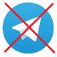 آموزش تصویری دیلیت اکانت تلگرام Telegram Delete Account